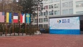 14 меморандумов и соглашений подпишут в Павлодаре на инвестфоруме