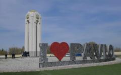 Один из въездов в Павлодар преобразится