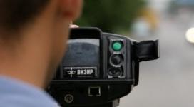 Полиция Казахстана постепенно отказывается от ручных радаров