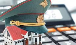 Ипотека для военнослужащих запущена в Павлодарской области