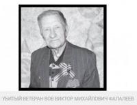 В Карагандинской области начался суд над жестокими убийцами ветерана ВОВ