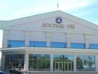 В Павлодаре отметили 5-летие областного Дома Дружбы