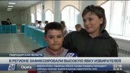 Выборный процесс в Павлодарской области прошел на высоком организационном уровне - экперты