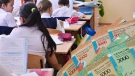 Родительские комитеты предложили запретить в школах Казахстана