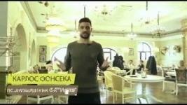 Португальский футболист «Иртыша» призвал павлодарцев пользоваться Egov.kz
