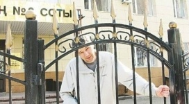 Житель Павлодара требует взыскать с полиции области 10 миллионов тенге