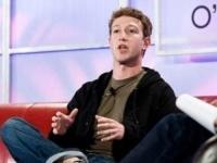 Оклад основателя Facebook Цукерберга за год составил 1 доллар