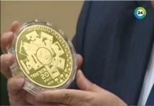 Нацбанк Казахстана выпустил памятную 2-килограммовую золотую монету