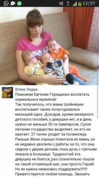 Доброты в Павлодарцах больше!