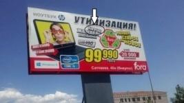 За найденные ошибки в рекламе жителям Павлодарской области обещают призы