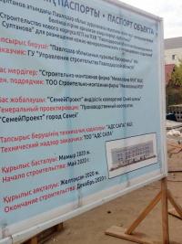 Инфекционный корпус областной больницы в Павлодаре до сих пор не достроен
