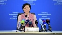 В Казахстане с 2018 года планируют изменить прожиточный минимум