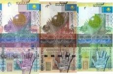Купюрами 2006 года можно будет расплачиваться до октября 2016-го