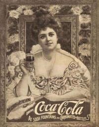 А вы пьете Coca Cola?