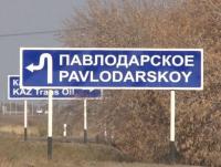 Второй случай в регионе: в Павлодарском у привитой домашней птицы подтвердился грипп