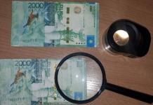 Поддельные купюры номиналом в две тысячи тенге обнаружены в Павлодаре