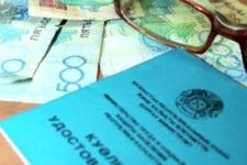 Какие изменения в пенсионной системе ждут казахстанцев в 2018 году?
