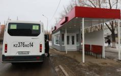 В Павлодаре открылась вторая теплая остановка
