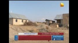 Знаменитые Иссыкские курганы оказались в частных руках