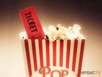 Дома смотреть дешевле: в Павлодаре подорожали билеты в кино