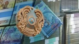 Проводить заранее тендеры на госзакуп предложили в Казахстане