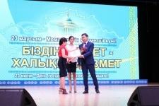 Госслужащие из Павлодарской области попали в число лучших в Республике