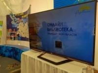 Первую в стране онлайн-библиотеку презентовали в Павлодарской области