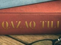 Учебники для нулевых классов переведут на латиницу до конца 2018 года