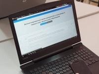 Павлодарские родители записывают детей в первый класс через интернет