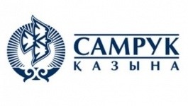 Счетный комитет выявил миллиардные нарушения в работе компаний «Самрук-Казына»