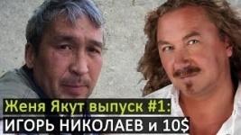 Московский бомж стал популярным YouTube-блогером