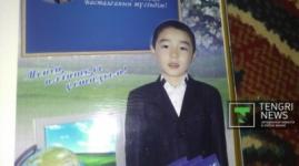 Медики получили выговоры за смерть 8-летнего мальчика в Шымкенте