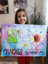 Пятилетняя павлодарка изобразила бесстрашных врачей, которые побеждают коронавирус