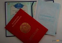 Павлодарские антикоррупционщики выявили в личных делах госслужащих поддельные дипломы