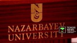 В Назарбаев Университете будет введено платное обучение