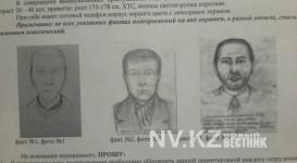 Предполагаемый педофил из Караганды признался в других преступлениях