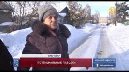 С приходом весны десятки домов в Павлодаре окажутся в воде
