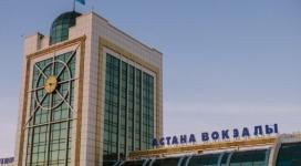 С 1 февраля на вокзалах Казахстана вводится досмотр пассажиров и багажа