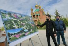 Территория Благовещенского собора в Павлодаре преобразится