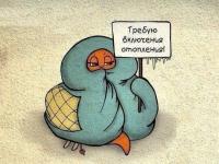 В Аксу больше половины многоэтажек с теплом, а в Экибастузе - только 7,4%. Как в городах Павлодарской области начался отопительный сезон