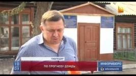 Метеорологи советуют казахстанцам не убирать зонты и резиновые сапоги