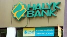 Народный банк блокирует карты своих клиентов