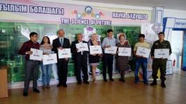 Павлодарский поисковик получил грант