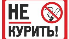 В Казахстане планиуют расширить список общественных мест, в которых нельзя курить