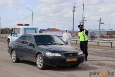 На территории Павлодарской области установят девять блокпостов