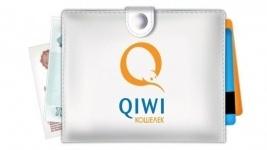 Qiwi-кошельки в Казахстане запрещать не будут