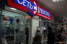 Павлодарские волонтеры помогают предпринимателям избежать проблем с законом