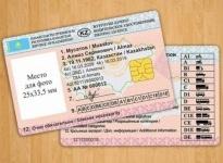 В павлодарской местной полицейской службе рассказали, как в ЦОНе получить водительские права категорий А и В