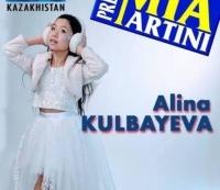 11-летняя павлодарка прошла в гранд-финал престижного вокального конкурса Premio Mia Martini в Италии
