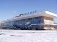 В Павлодаре разработают стратегию развития региона до 2025 года